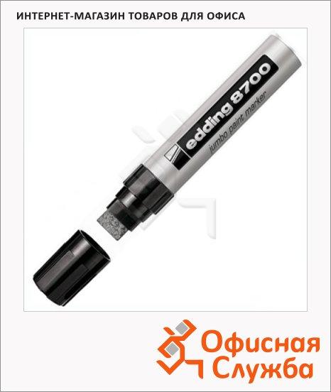 Маркер промышленный лаковый Edding 8700 серебристый, 18мм, универсальный, алюминиевый корпус, скошенный наконечник
