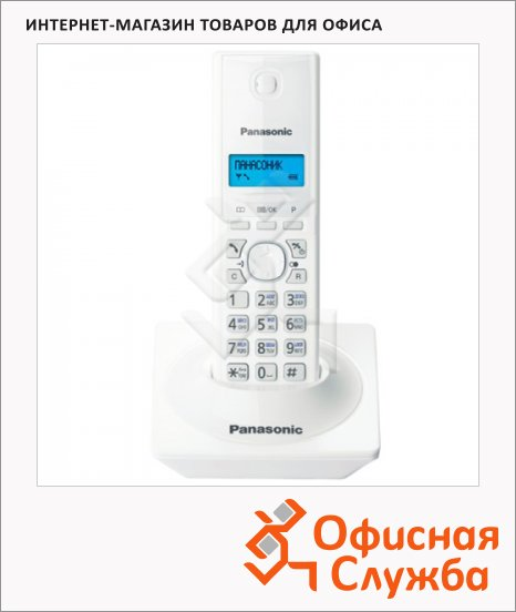 Радиотелефон Panasonic KX-TG1711RUB белый
