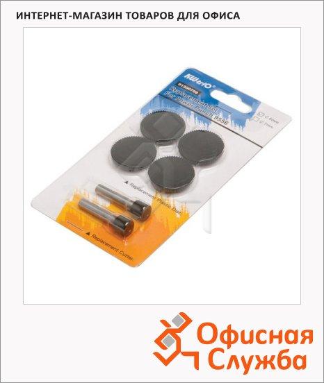 Комплект запасных частей для дырокола 2 сменных ножа + 4 сменных пластиковых диска, 9556