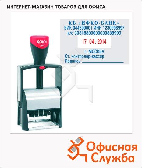 фото: Датер со свободным полем прямоугольный Colop Microban 58x37мм 4мм, русские буквы, S2660 Bank