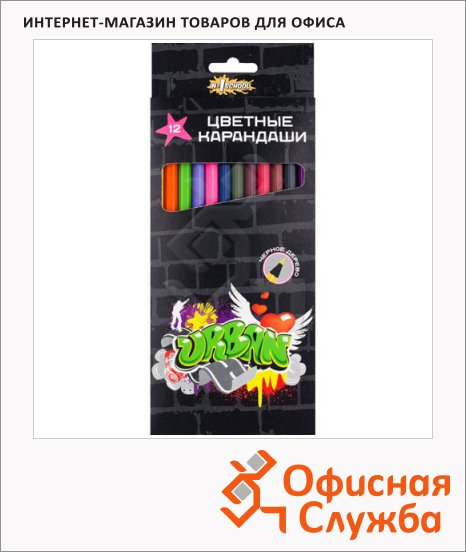 Набор цветных карандашей №1 School Graffiti 12 цветов