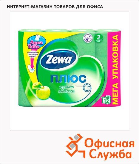 Туалетная бумага Zewa Плюс зеленое яблоко, 2 слоя, 12 рулонов, 184 листа, 23м, зеленая