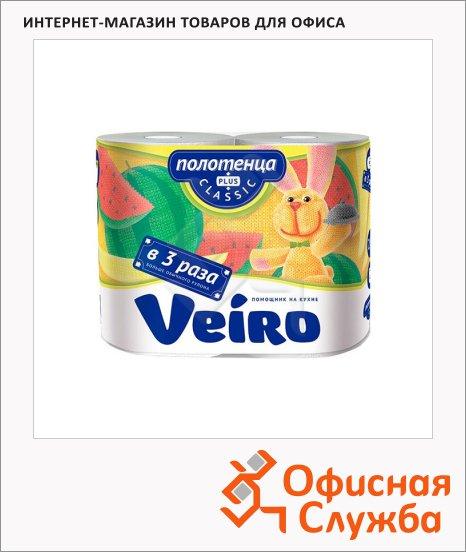 Бумажные полотенца Veiro Classic Plus белые, 2 слоя, 2 рулона