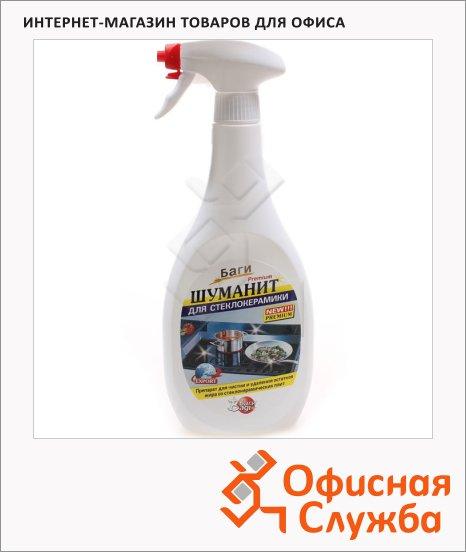фото: Чистящее средство для стеклокерамики 0.75л шуманит, спрей