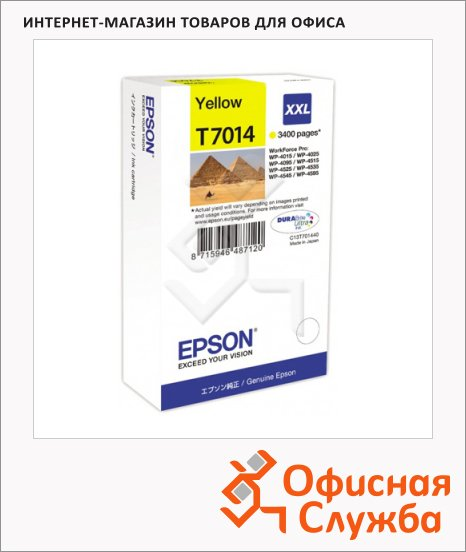 фото: Картридж струйный Epson C13 T7014 4010 желтый