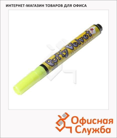 Маркер по ткани Marvy 1022 неон желтый, 2-3мм, овальный наконечник, с эффектом бархата