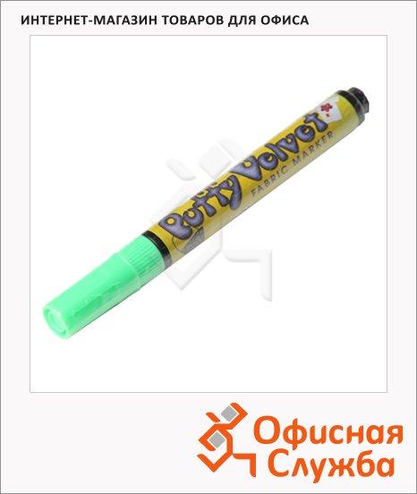 Маркер по ткани Marvy 1022 неон зеленый, 2-3мм, овальный наконечник, с эффектом бархата