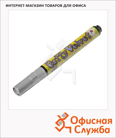 фото: Маркер по ткани Marvy 1022 светло-серый 2-3мм, овальный наконечник, с эффектом бархата