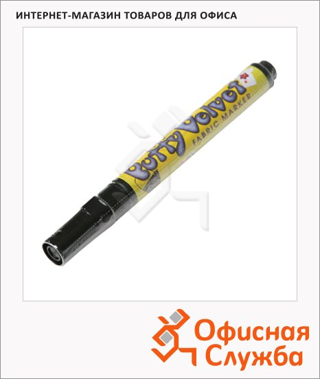 Маркер по ткани Marvy 1022 черный, 2-3мм, овальный наконечник, с эффектом бархата