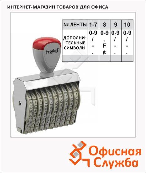Нумератор ручной Trodat Classic Line 10 разрядов, 9мм, 15910