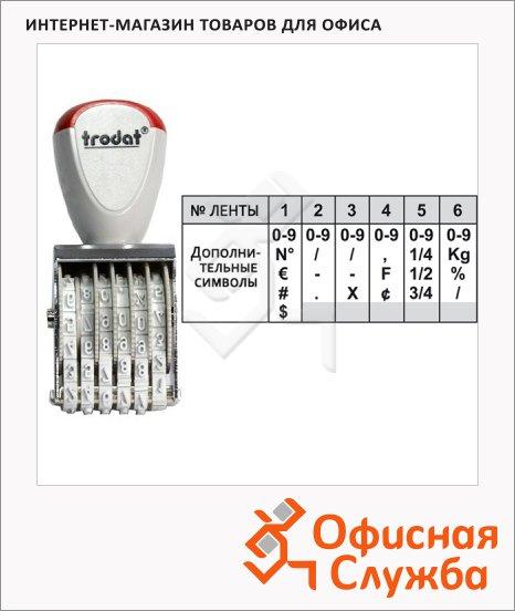Нумератор ручной Trodat Classic Line 6 разрядов, 3мм, 1536