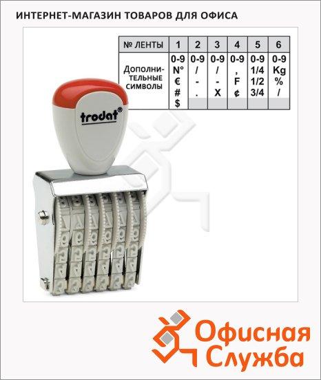 Нумератор ручной Trodat Classic Line 6 разрядов, 7мм, 1576