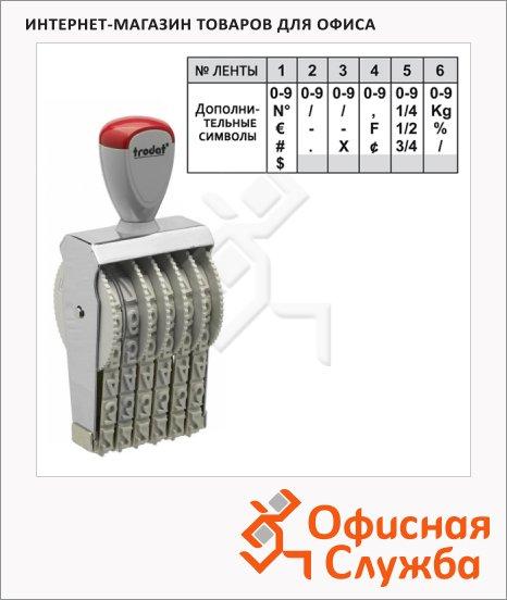 Нумератор ручной Trodat Classic Line 6 разрядов, 9мм, 1596