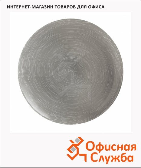 Тарелка обеденная Luminarc Stonemania серая, d=25см