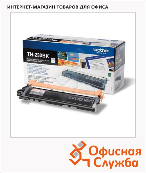 Тонер-картридж Brother TN-230BK, черный