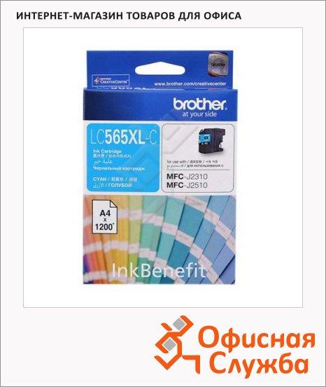 Картридж струйный Brother LC565XLC, голубой