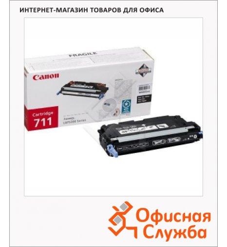Тонер-картридж Canon 711, черный, (1660B002)