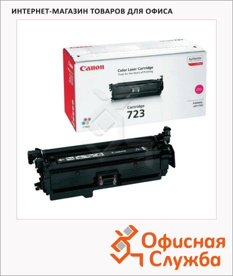 Тонер-картридж Canon 723M, пурпурный, (2642B002)