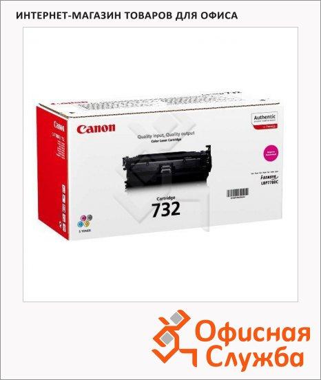 �����-�������� Canon 732M, ���������, (6261B002)