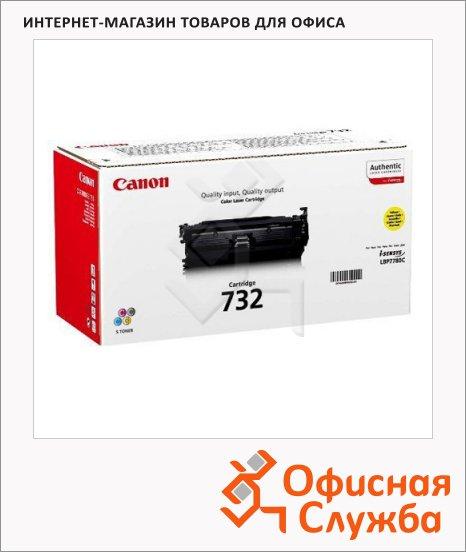 фото: Тонер-картридж Canon 732Y желтый, (6260B002)