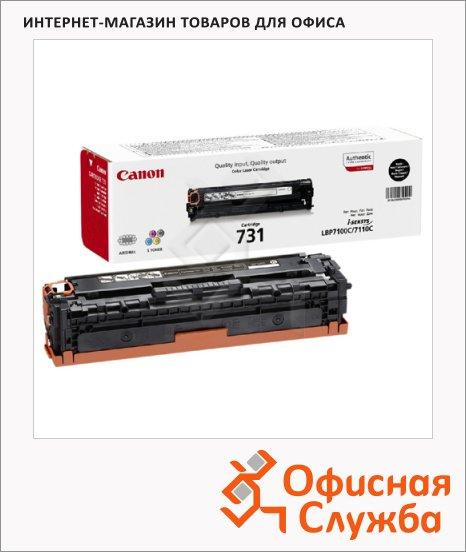 Тонер-картридж Canon 731Bk, черный, (6272B002)