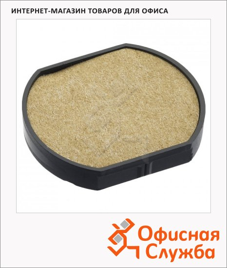 Сменная подушка круглая Trodat для Trodat 46025/46125, неокрашенная, 6/46025