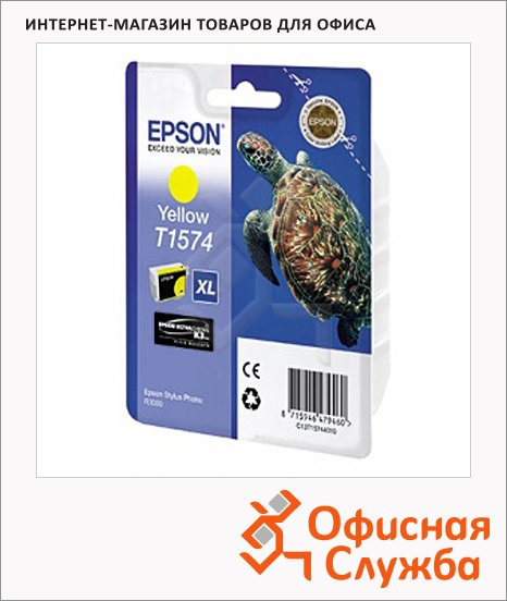 �������� �������� Epson C13 T157440, ������