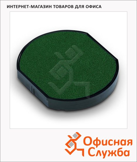 фото: Сменная подушка круглая Trodat для Trodat 46040/46040-R/46140 6/46040, зеленая