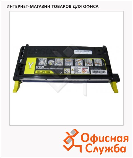 Тонер-картридж Epson C13S051162, желтый