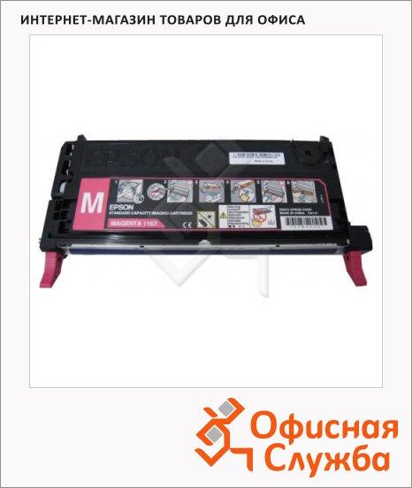 Тонер-картридж Epson C13S051163, пурпурный