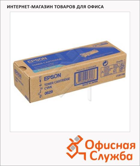Тонер-картридж Epson C13S050629, голубой