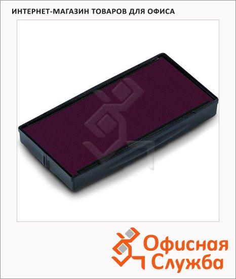 Сменная подушка прямоугольная Trodat для Trodat 4953/4913, 6/4913, фиолетовая