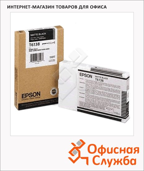 фото: Картридж струйный Epson C13 T605100 черный
