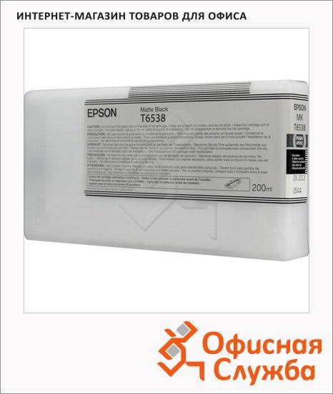 Картридж струйный Epson C13 T653800, черный матовый
