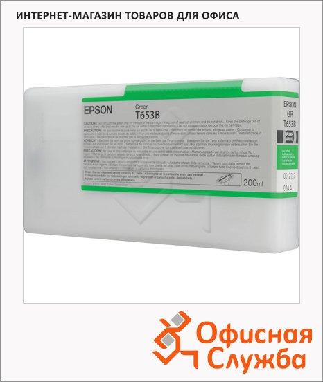 Картридж струйный Epson C13 T653B00, зеленый