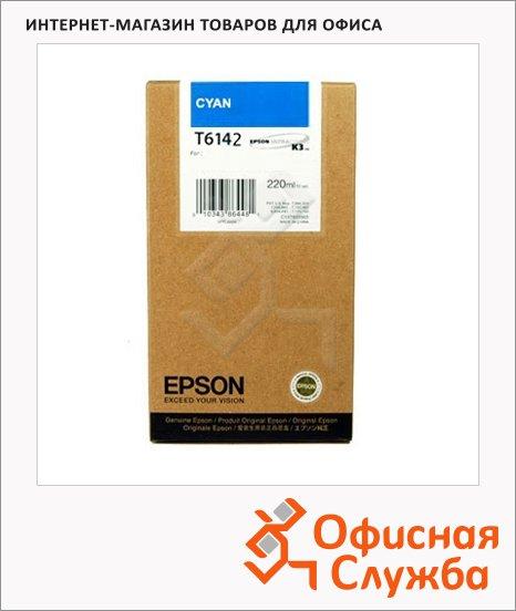 Картридж струйный Epson C13 T614200, голубой