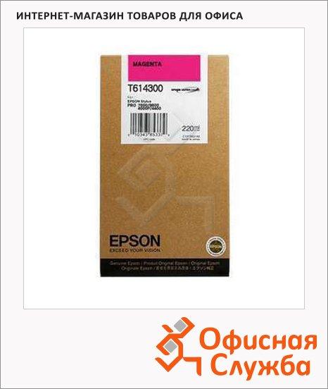 Картридж струйный Epson C13 T614300, пурпурный