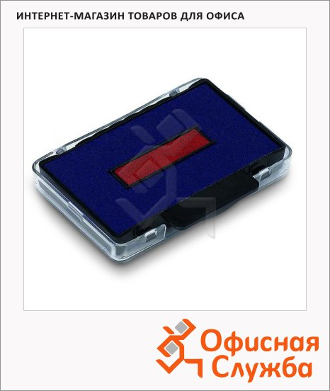 фото: Сменная подушка прямоугольная Trodat для Trodat 5440 синяя-красная, 6/53/2