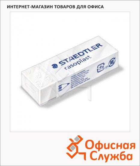 Ластик Staedtler Rasoplast B20, белый