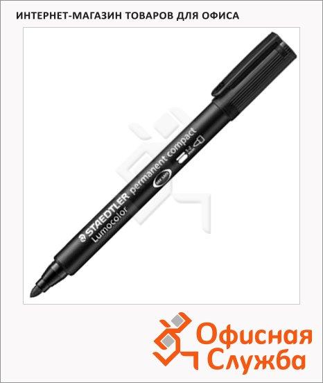 фото: Маркер перманентный Staedtler Lumocolor compact 342-9 черный 1-2мм, круглый наконечник