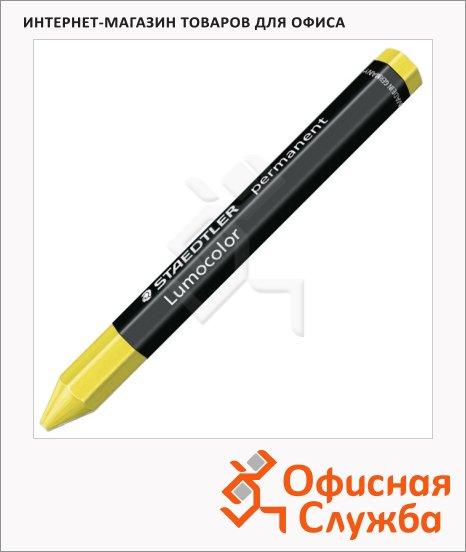 Мелок восковой Staedtler Lumocolor желтый, перманентный