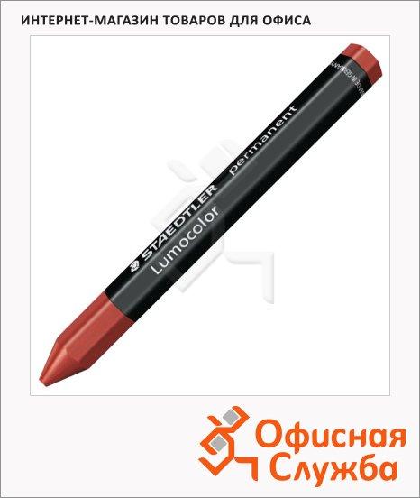 Мелок восковой Staedtler Lumocolor красный, перманентный