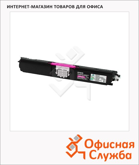 фото: Тонер-картридж Epson C13S050555 пурпурный