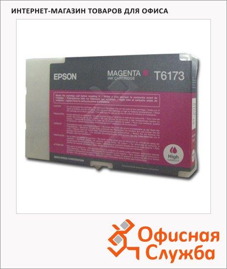Картридж струйный Epson C13 T617300, пурпурный