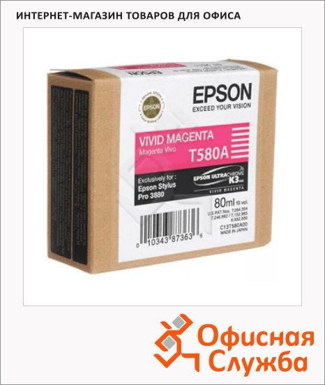 �������� �������� Epson C13 T580A00, ���������