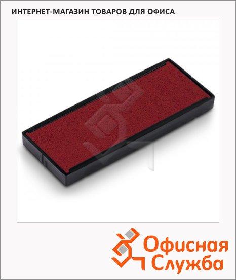 Сменная подушка прямоугольная Trodat для Trodat 4925, красная