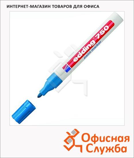 Маркер лаковый перманентный Edding 750 голубой, 2-4мм, универсальный, алюминиевый корпус, круглый наконечник, лаковый