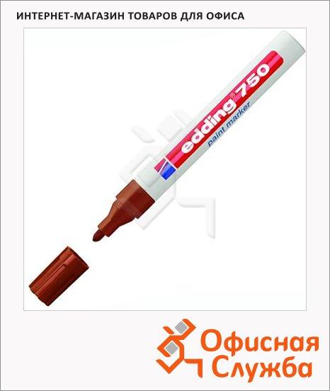 Маркер промышленный перманентный Edding 750 коричневый, 2-4мм, универсальный, алюминиевый корпус, круглый наконечник, лаковый