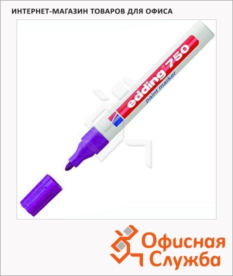 Маркер лаковый перманентный Edding 750 фиолетовый, 2-4мм, универсальный, алюминиевый корпус, овальный наконечник, лаковый