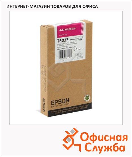 Картридж струйный Epson C13 T603600, светло-пурпурный